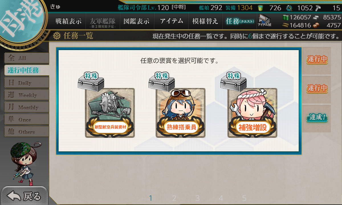 f:id:takachan8080:20190618080624p:plain