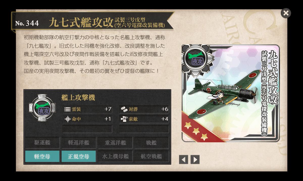 f:id:takachan8080:20190628184359p:plain