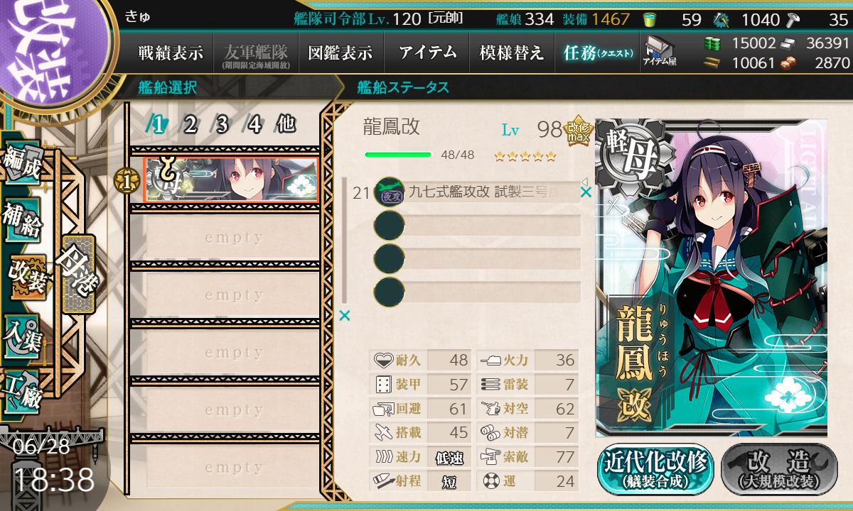 f:id:takachan8080:20190628184620p:plain