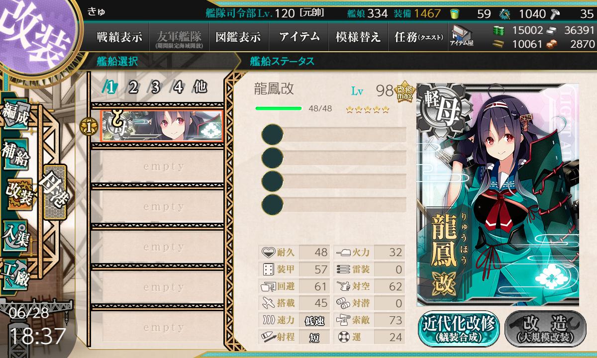 f:id:takachan8080:20190628184655p:plain