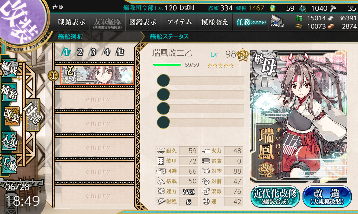 f:id:takachan8080:20190628184938p:plain