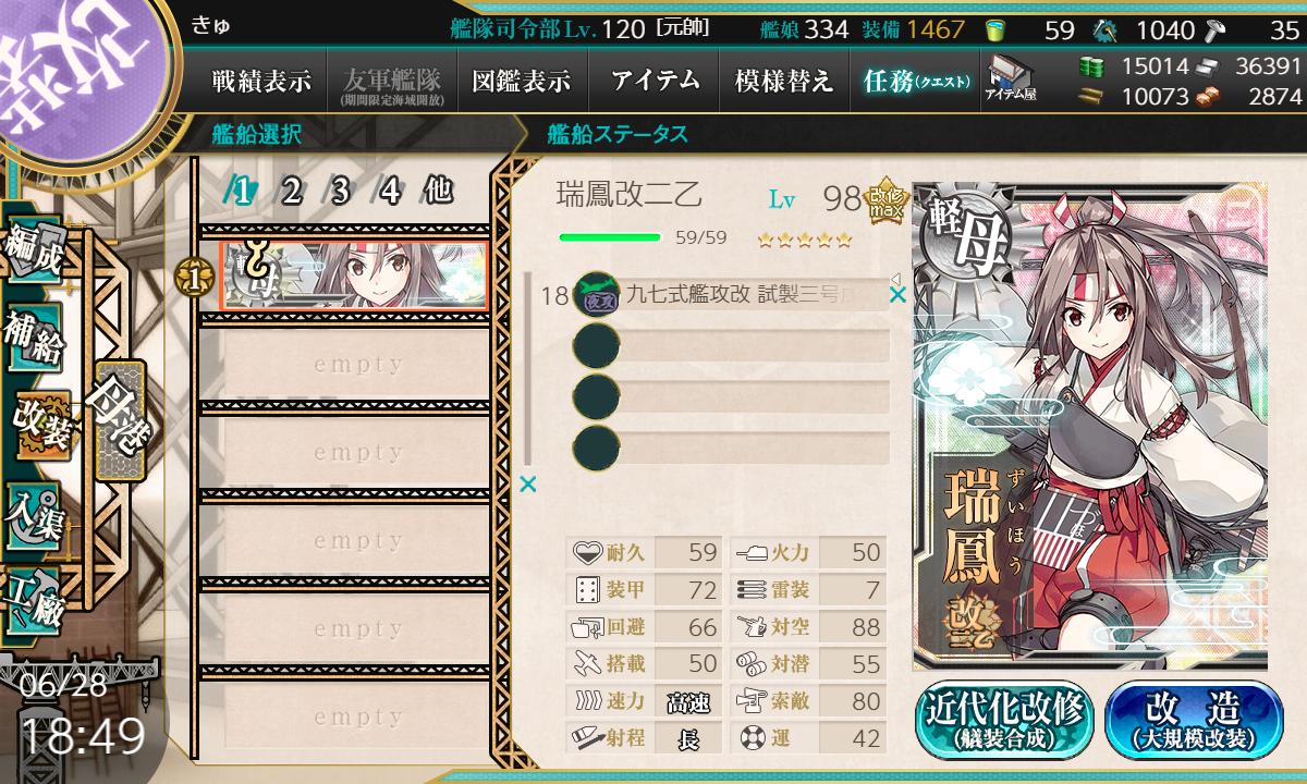 f:id:takachan8080:20190628184941p:plain