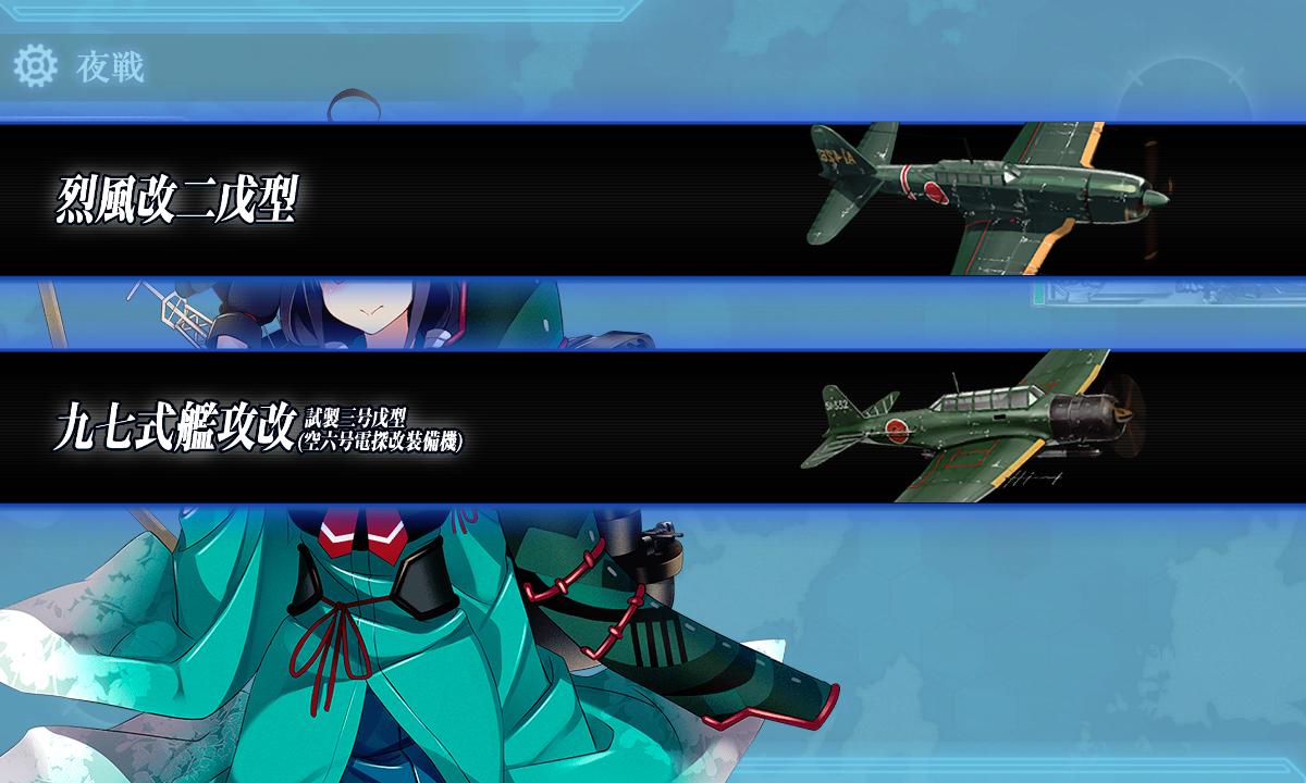 f:id:takachan8080:20190628191154p:plain