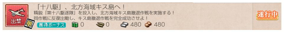 f:id:takachan8080:20190702023554j:plain