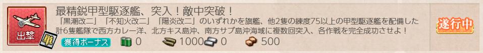f:id:takachan8080:20190702061943p:plain