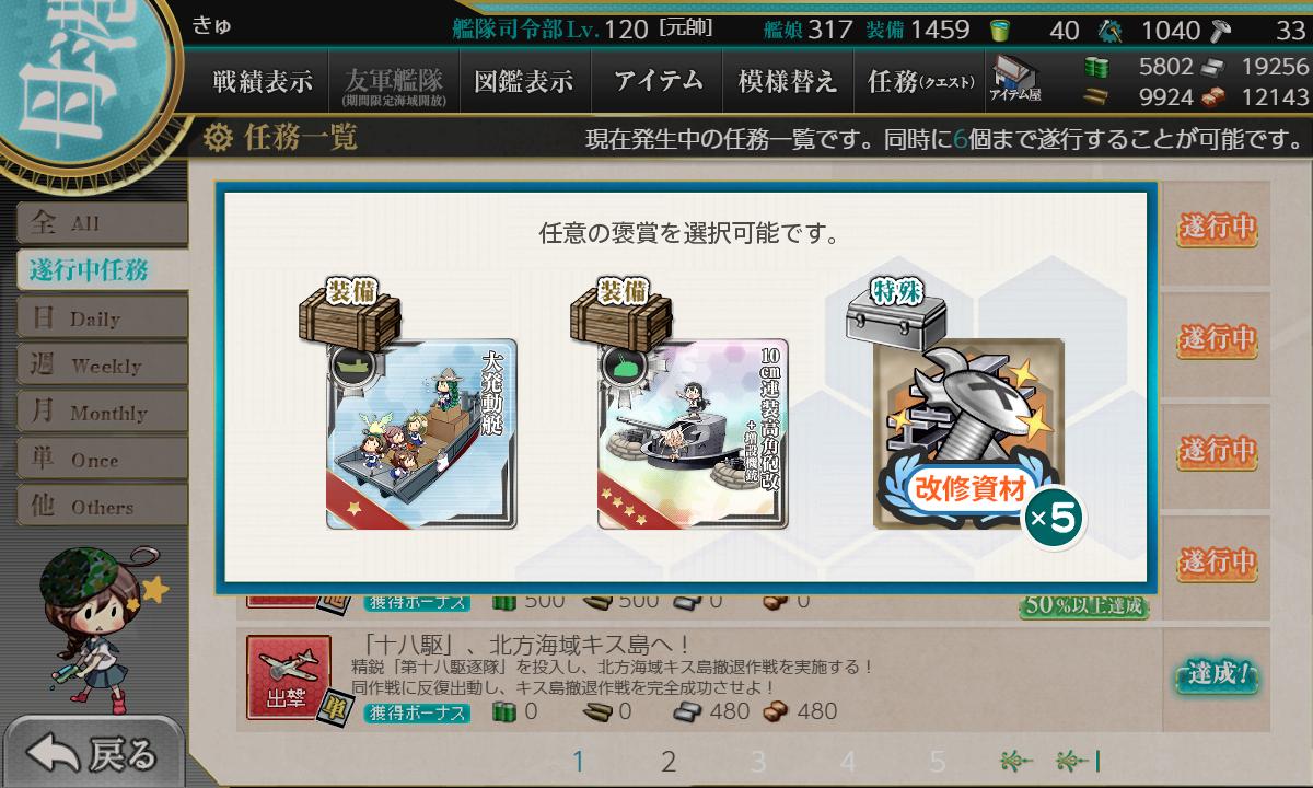 f:id:takachan8080:20190702064507p:plain