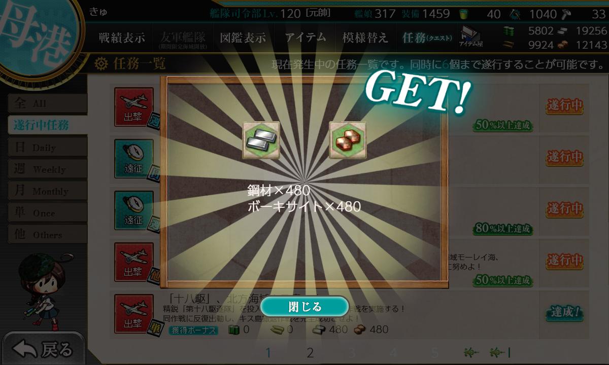 f:id:takachan8080:20190702064525p:plain