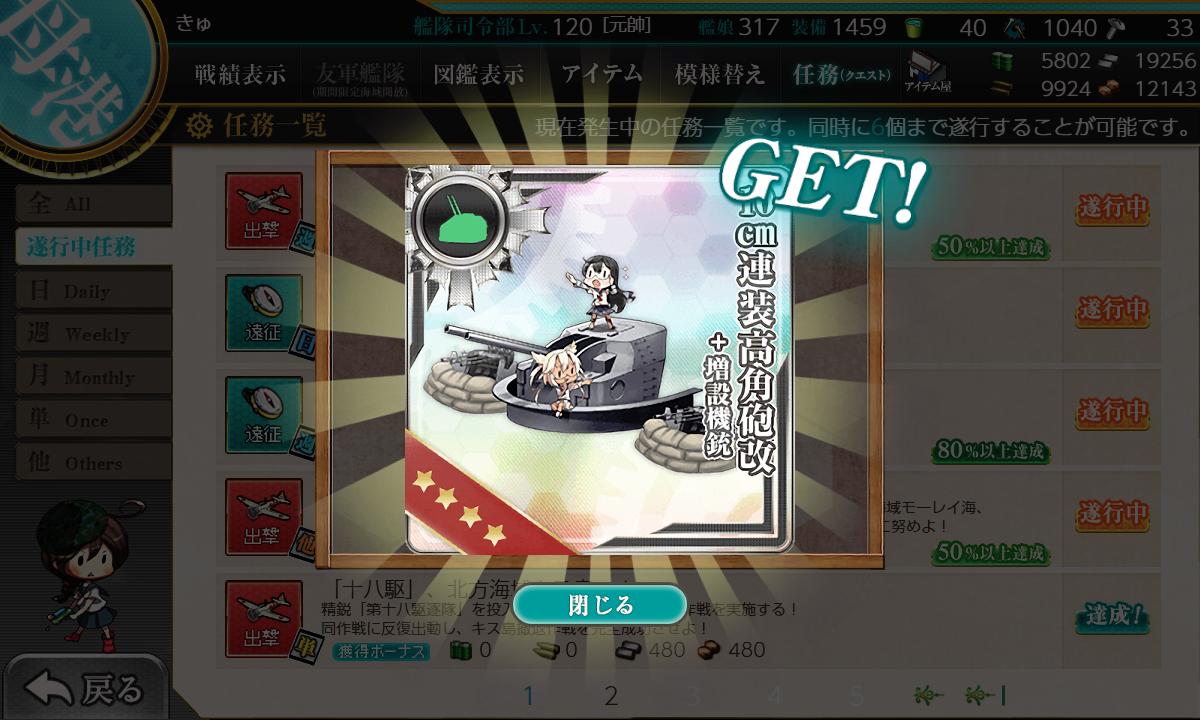 f:id:takachan8080:20190702064527p:plain