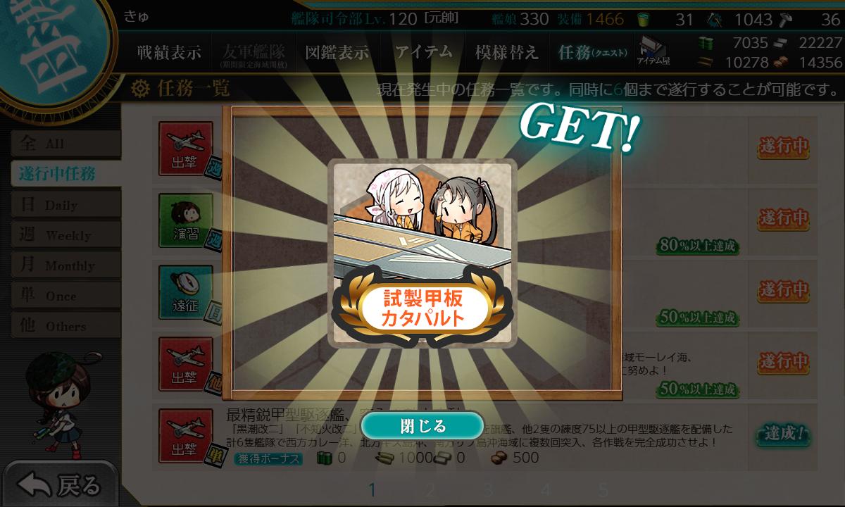 f:id:takachan8080:20190702212936p:plain