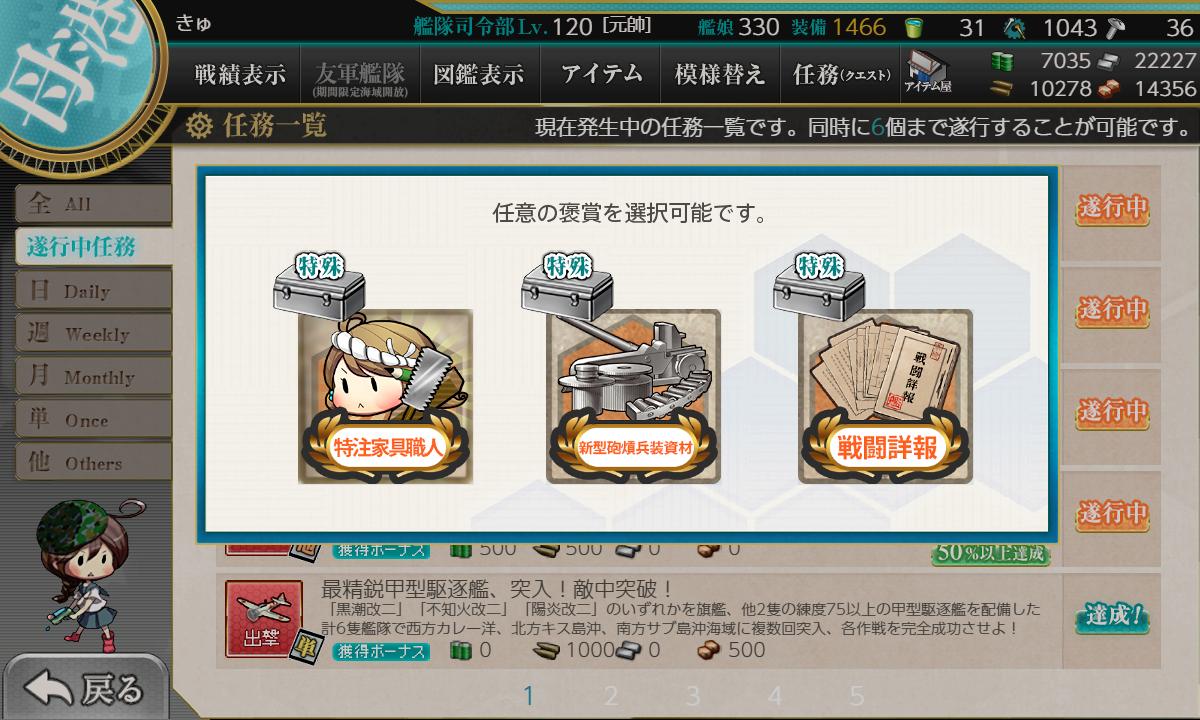 f:id:takachan8080:20190702213222p:plain