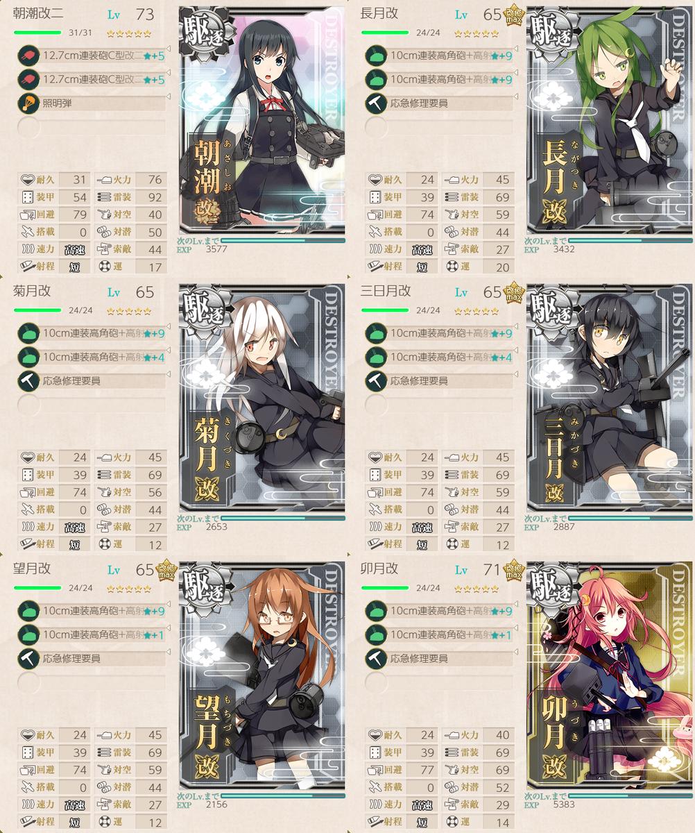 f:id:takachan8080:20190703192906p:plain