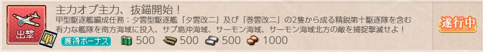 f:id:takachan8080:20190703203849p:plain