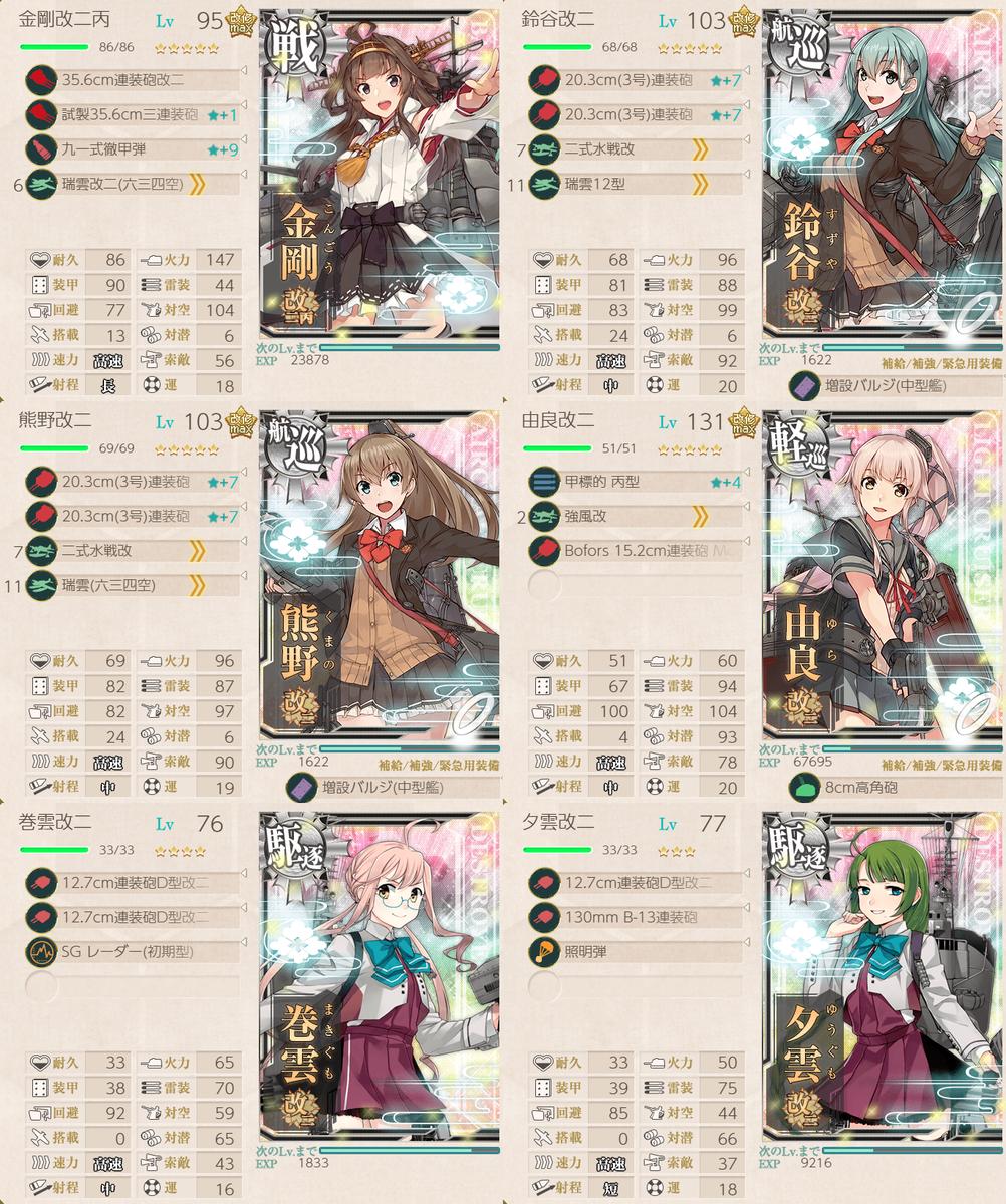 f:id:takachan8080:20190703204129p:plain