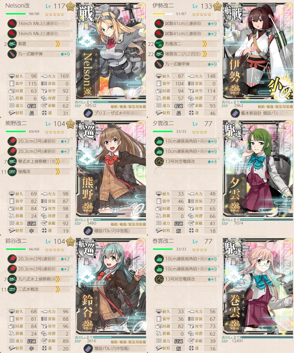 f:id:takachan8080:20190703233618p:plain