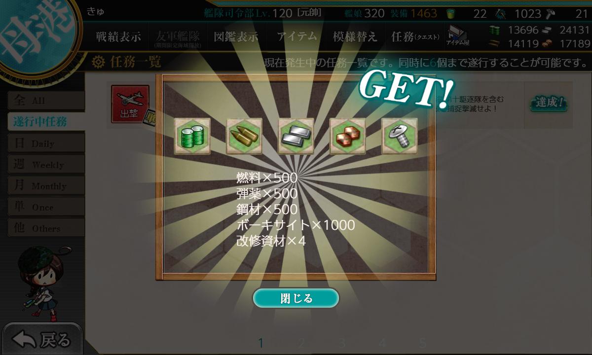 f:id:takachan8080:20190704041714p:plain
