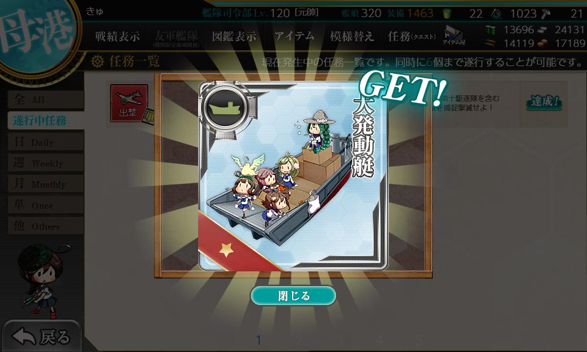 f:id:takachan8080:20190704041715p:plain