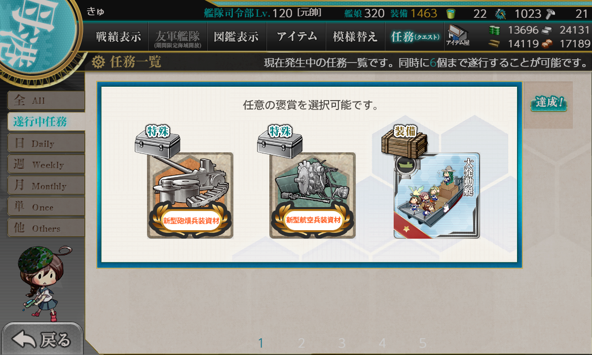 f:id:takachan8080:20190704041751p:plain