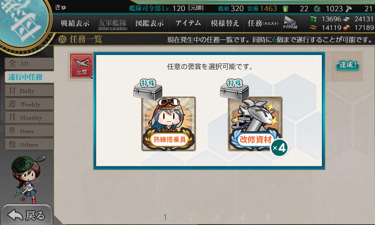 f:id:takachan8080:20190704041801p:plain