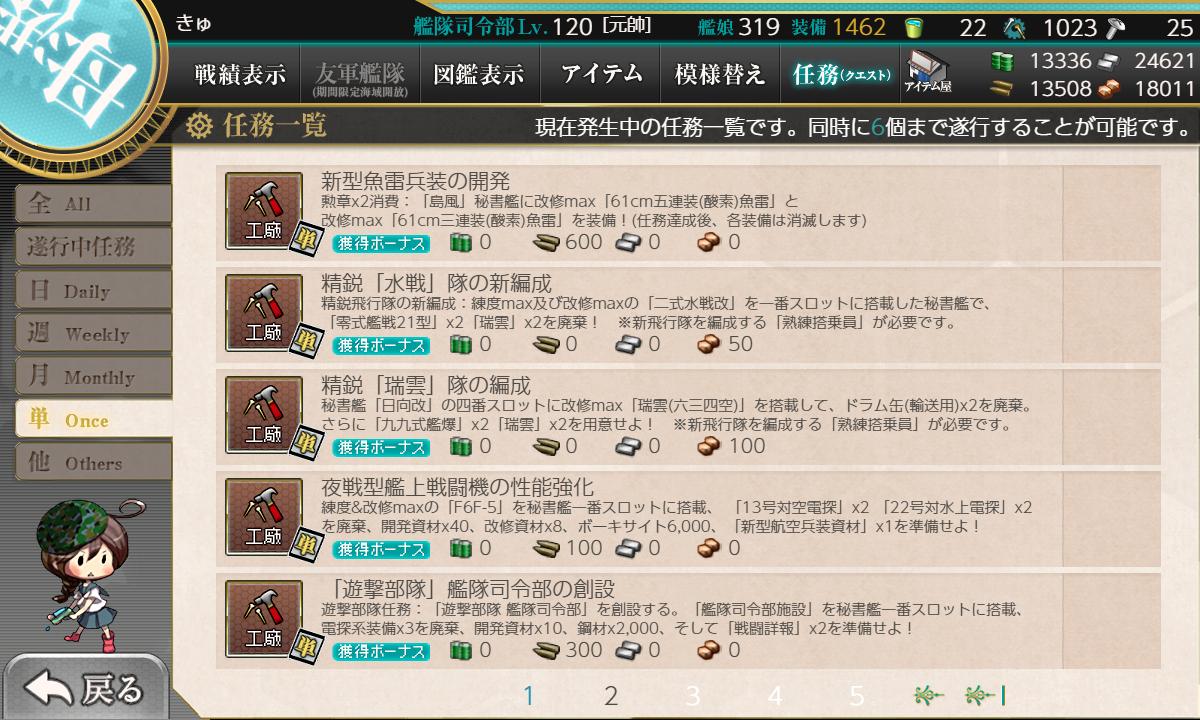 f:id:takachan8080:20190704042044p:plain
