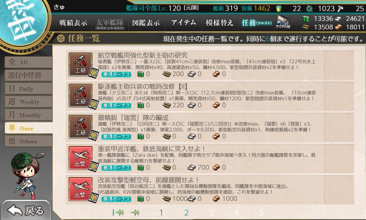 f:id:takachan8080:20190704042045p:plain
