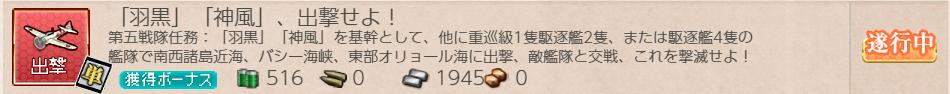 f:id:takachan8080:20190718220954p:plain