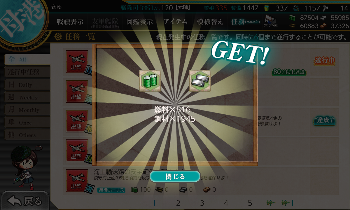 f:id:takachan8080:20190718225454p:plain