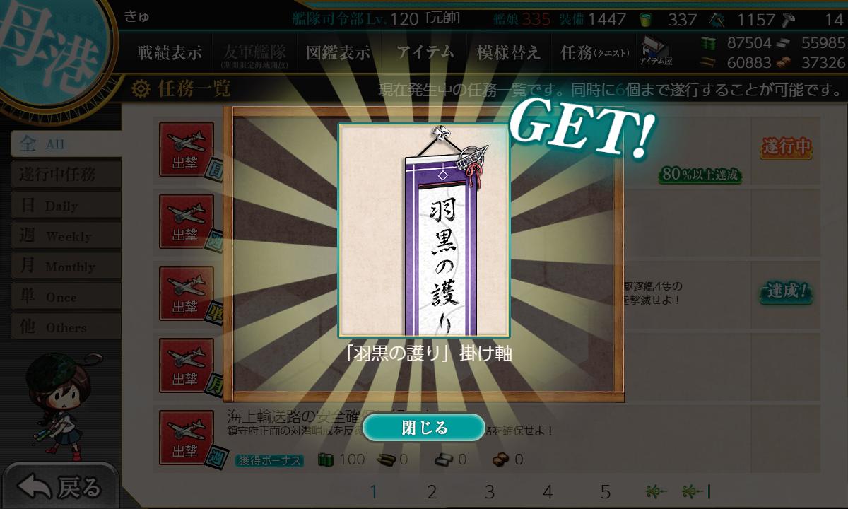 f:id:takachan8080:20190718225457p:plain