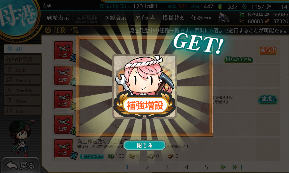 f:id:takachan8080:20190718225514p:plain