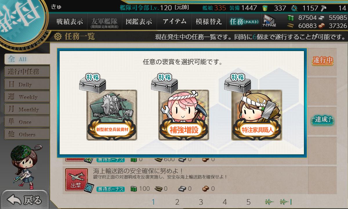 f:id:takachan8080:20190718225750p:plain