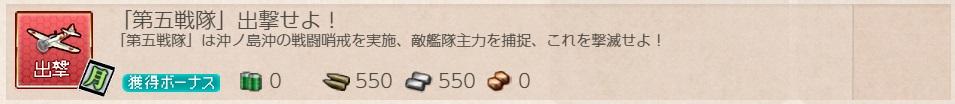 f:id:takachan8080:20190801154340j:plain