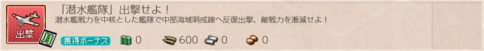 f:id:takachan8080:20190801154355j:plain