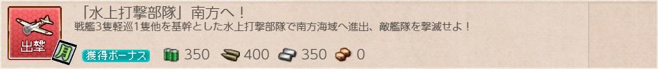 f:id:takachan8080:20190801154426j:plain
