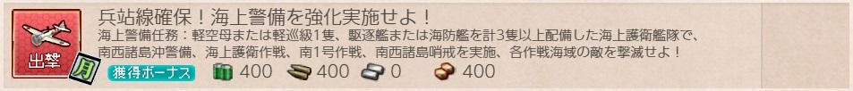 f:id:takachan8080:20190801154450j:plain