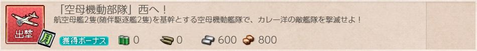 f:id:takachan8080:20190801154510j:plain