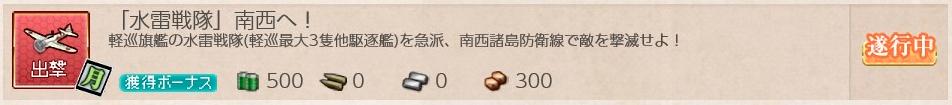 f:id:takachan8080:20190801155204p:plain