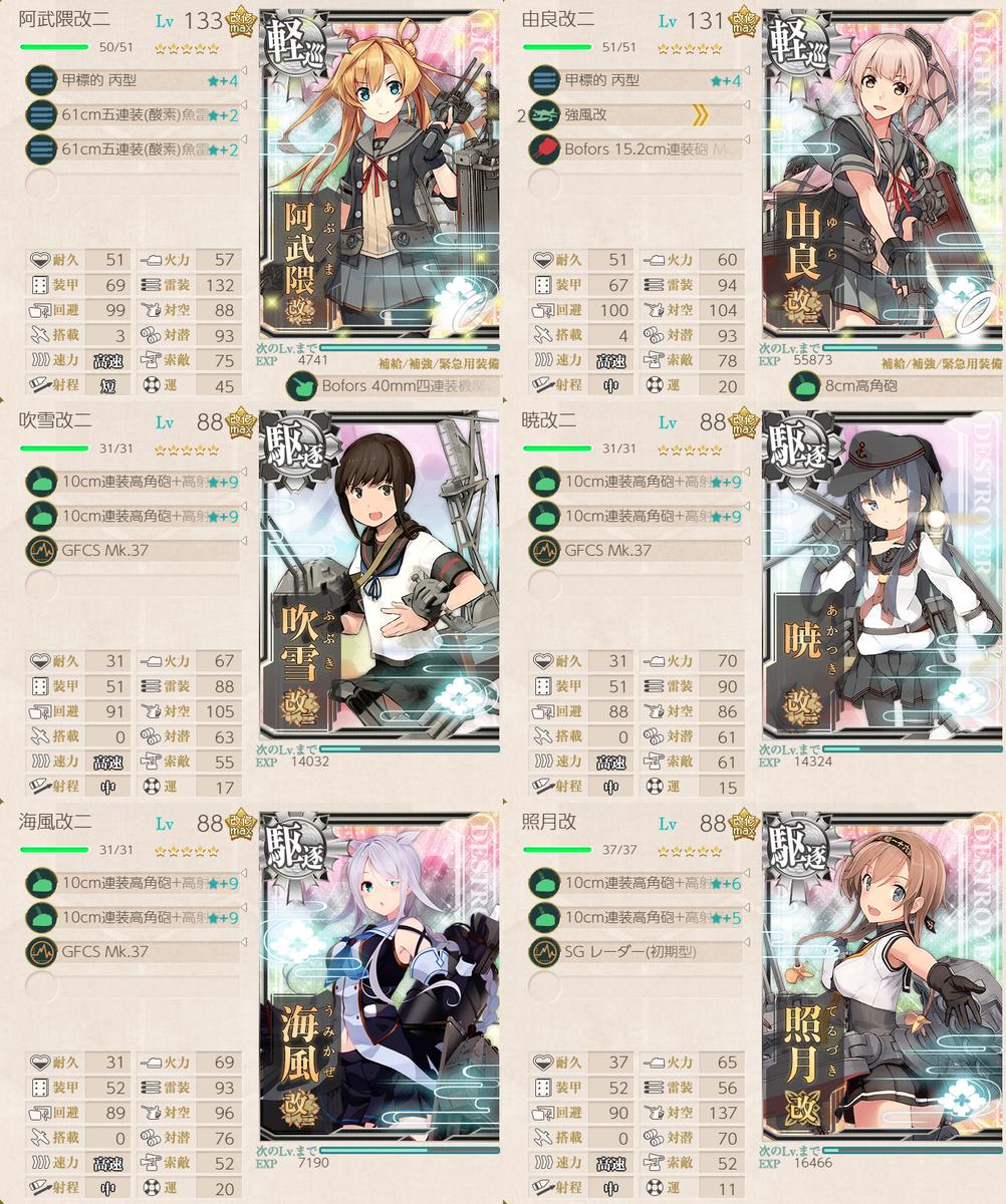 f:id:takachan8080:20190801165251p:plain