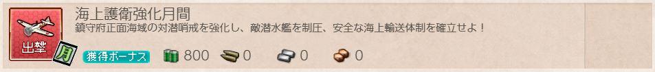 f:id:takachan8080:20190801203546j:plain