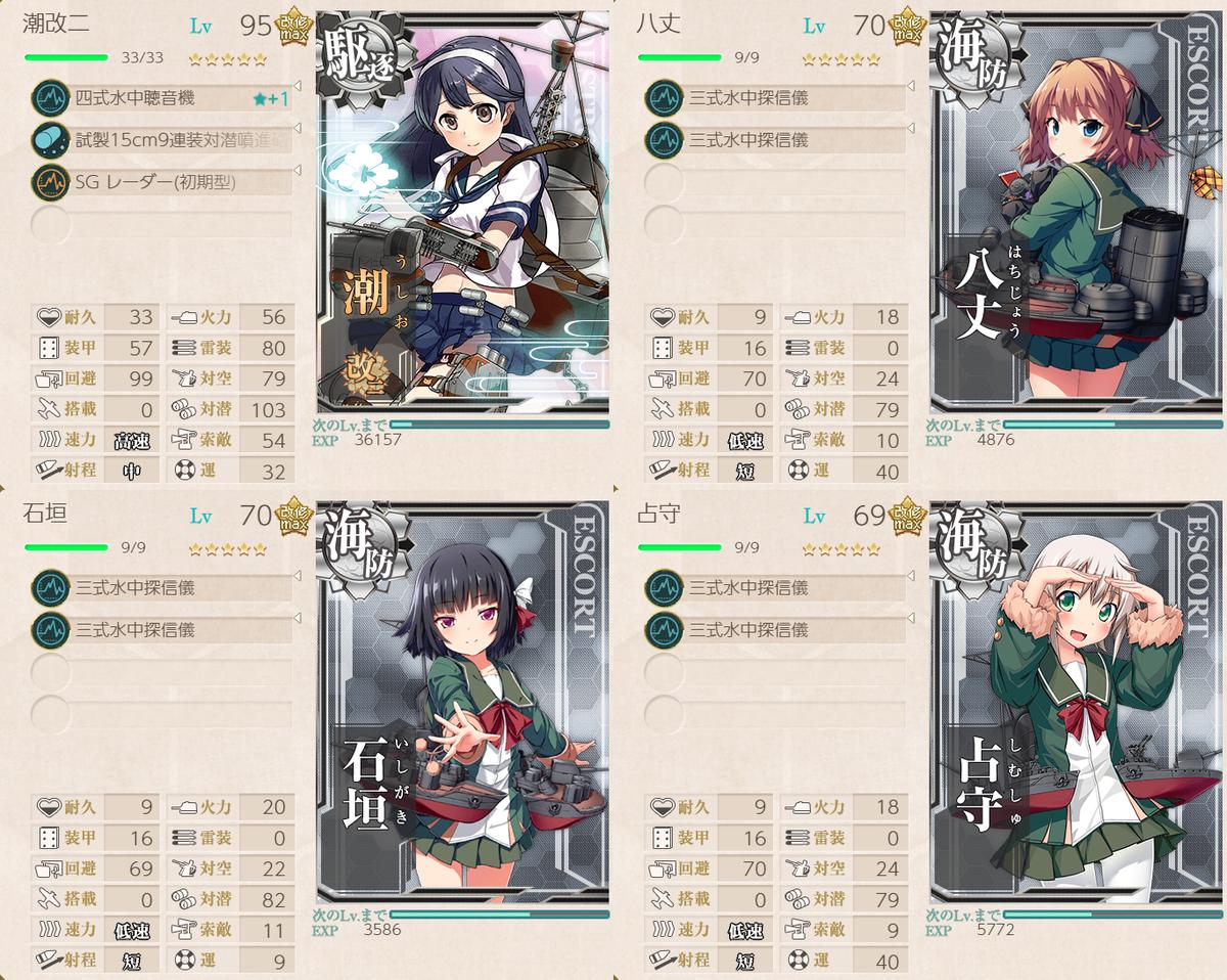 f:id:takachan8080:20190801204338p:plain