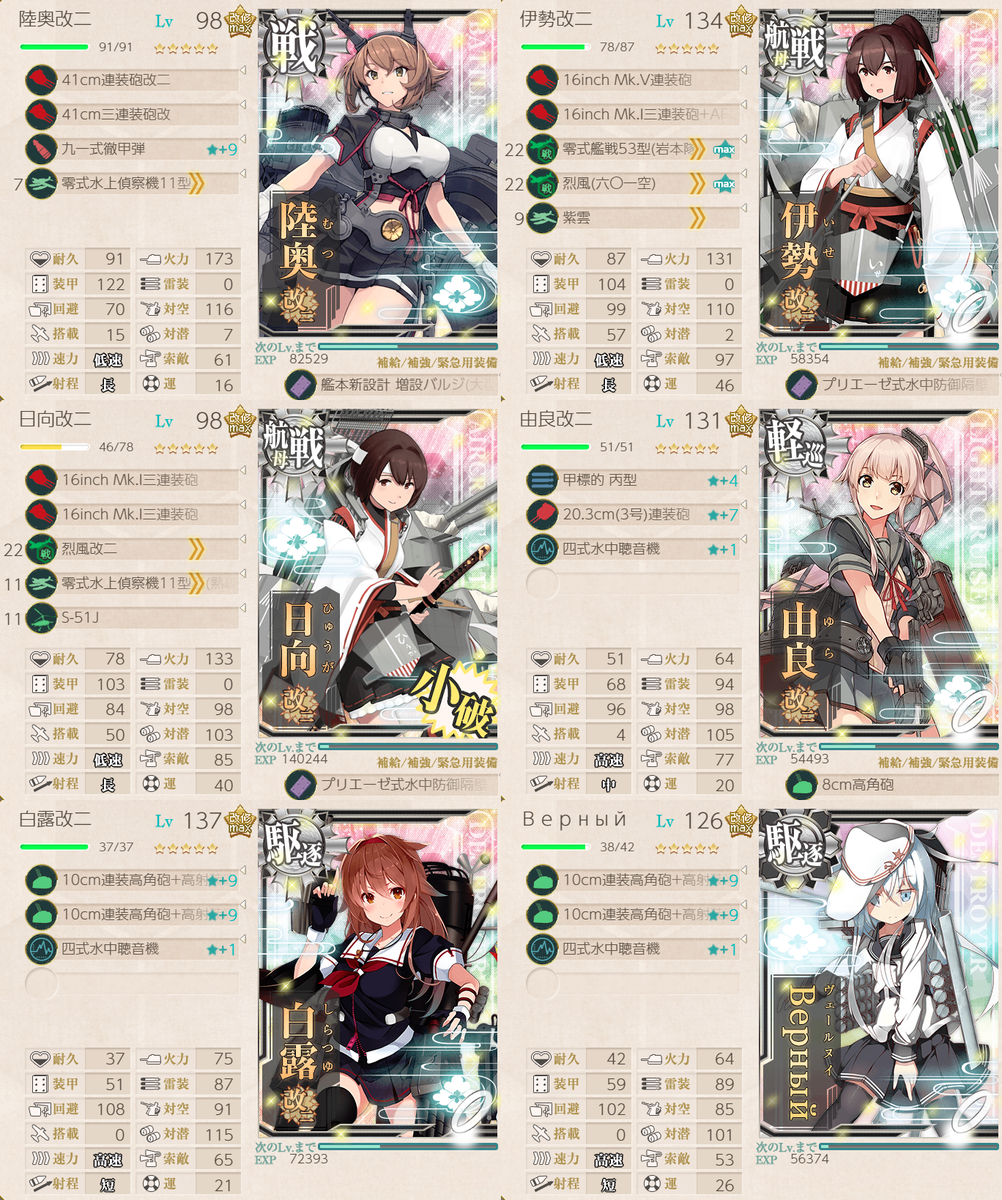f:id:takachan8080:20190802134538p:plain