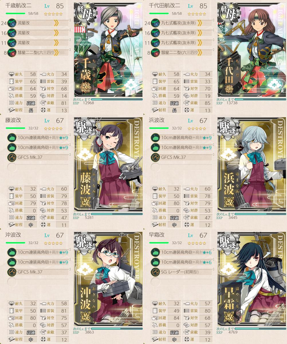 f:id:takachan8080:20190802201035p:plain
