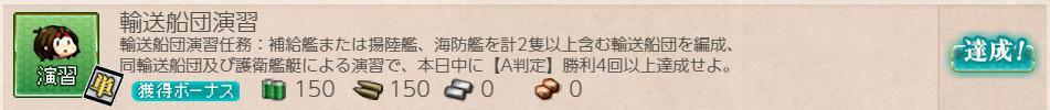 f:id:takachan8080:20190808202400p:plain