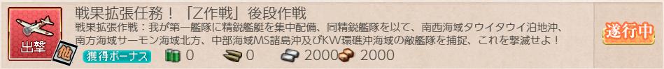 f:id:takachan8080:20190808202435p:plain