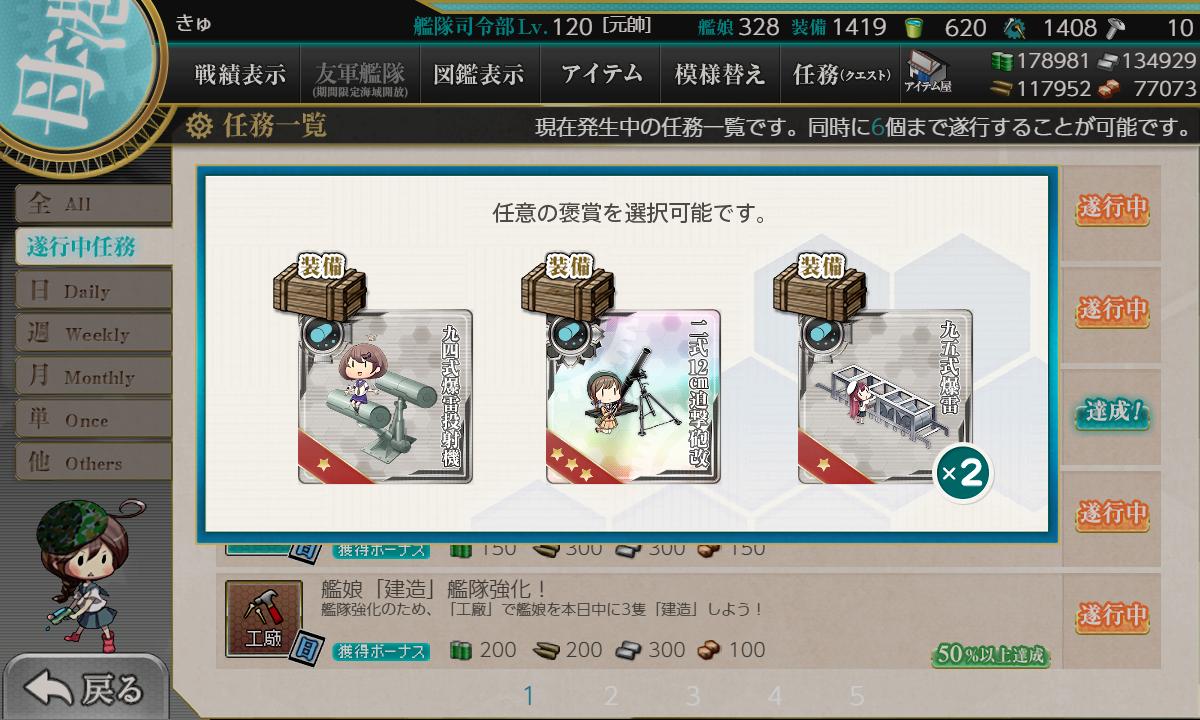 f:id:takachan8080:20190808203335p:plain