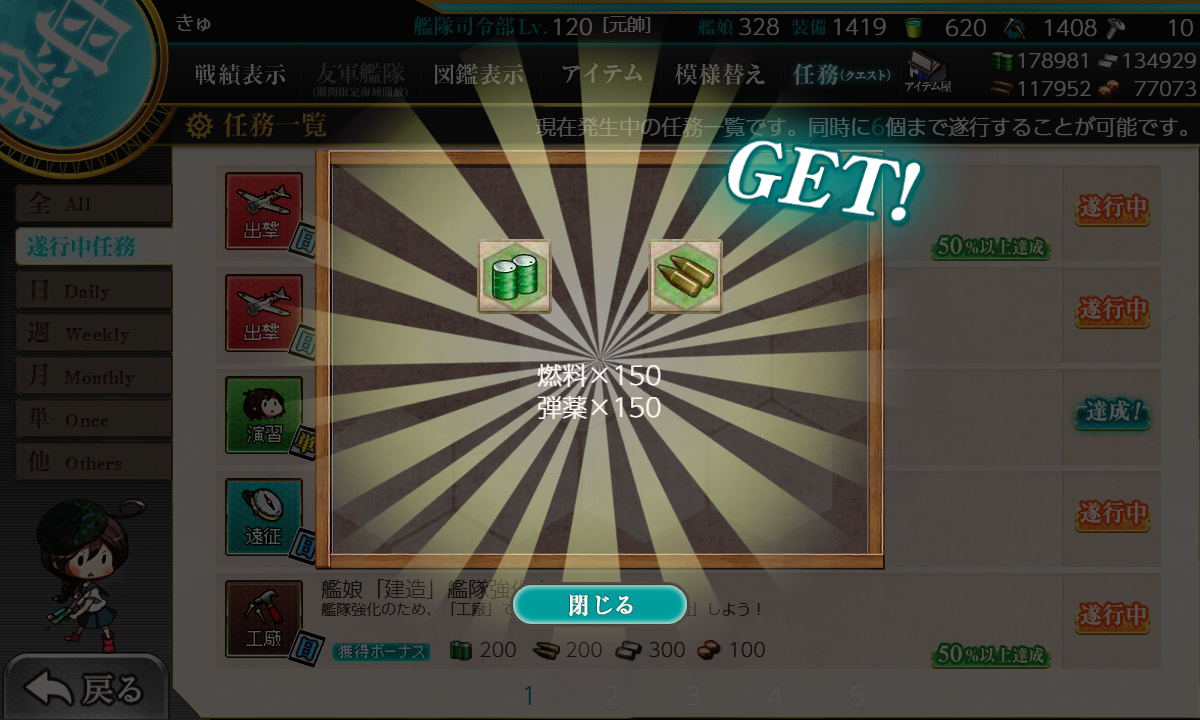 f:id:takachan8080:20190808203348p:plain