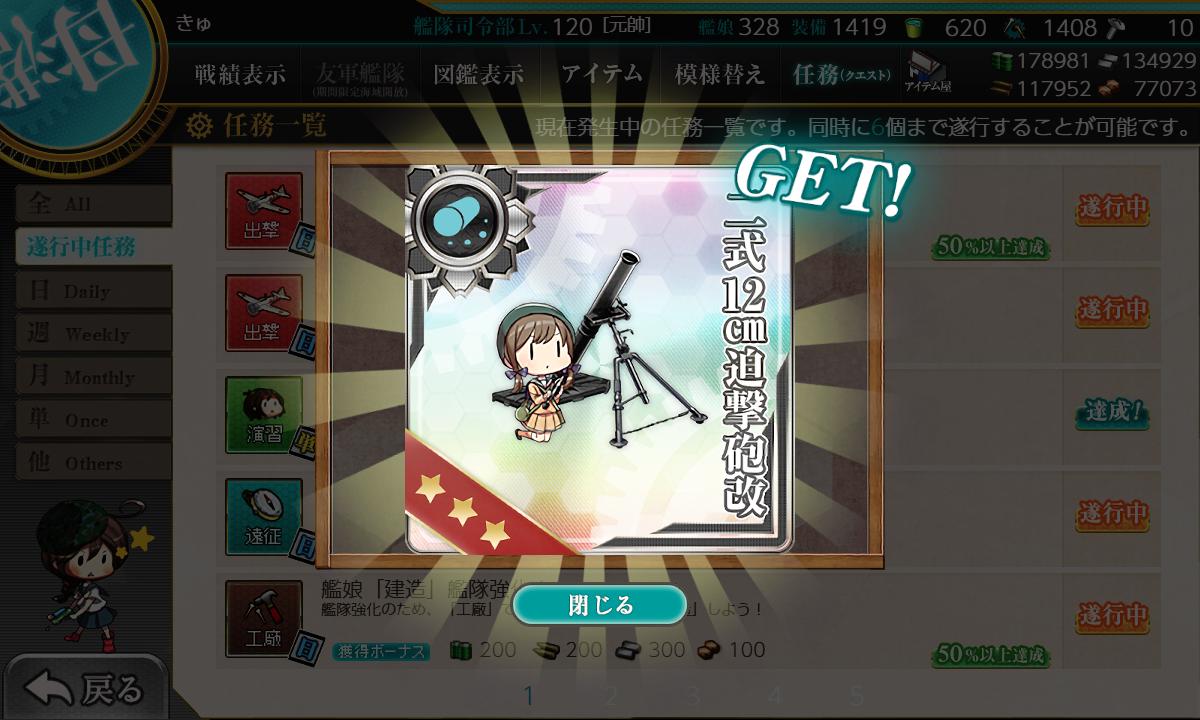f:id:takachan8080:20190808203350p:plain