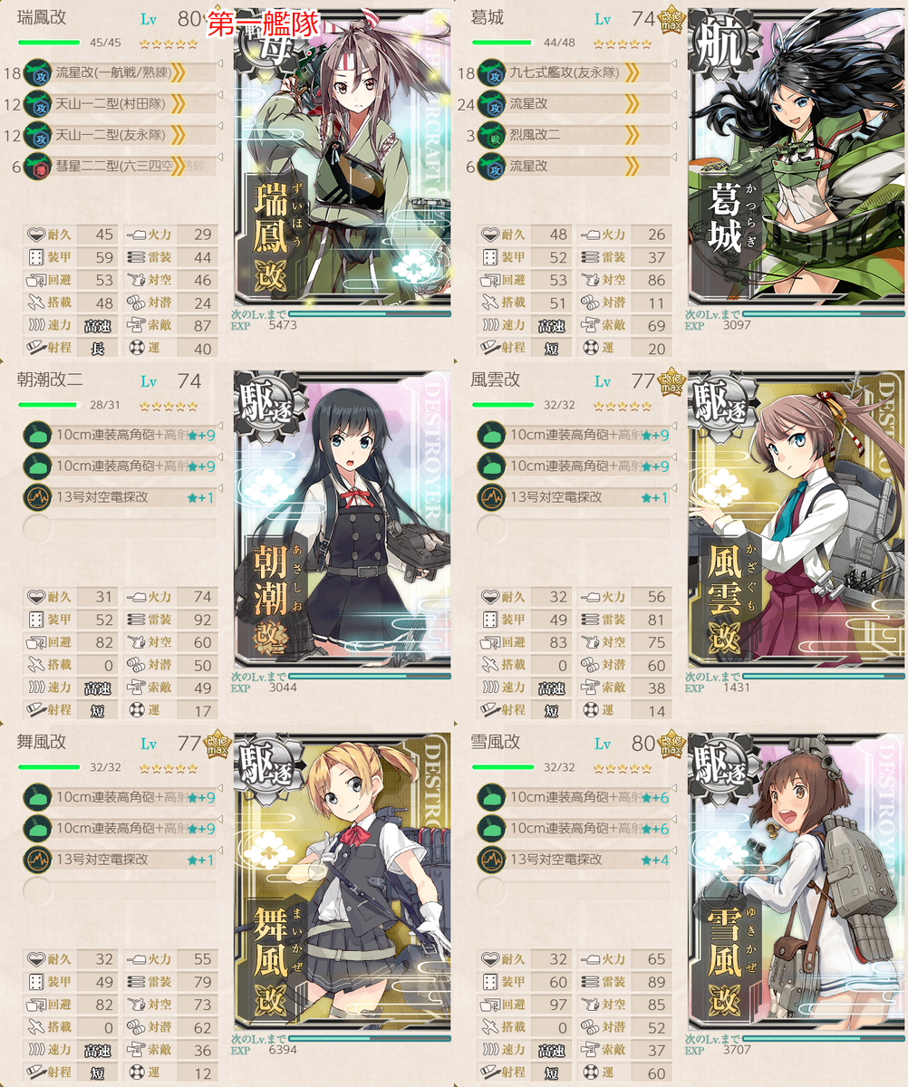 f:id:takachan8080:20190808214408p:plain