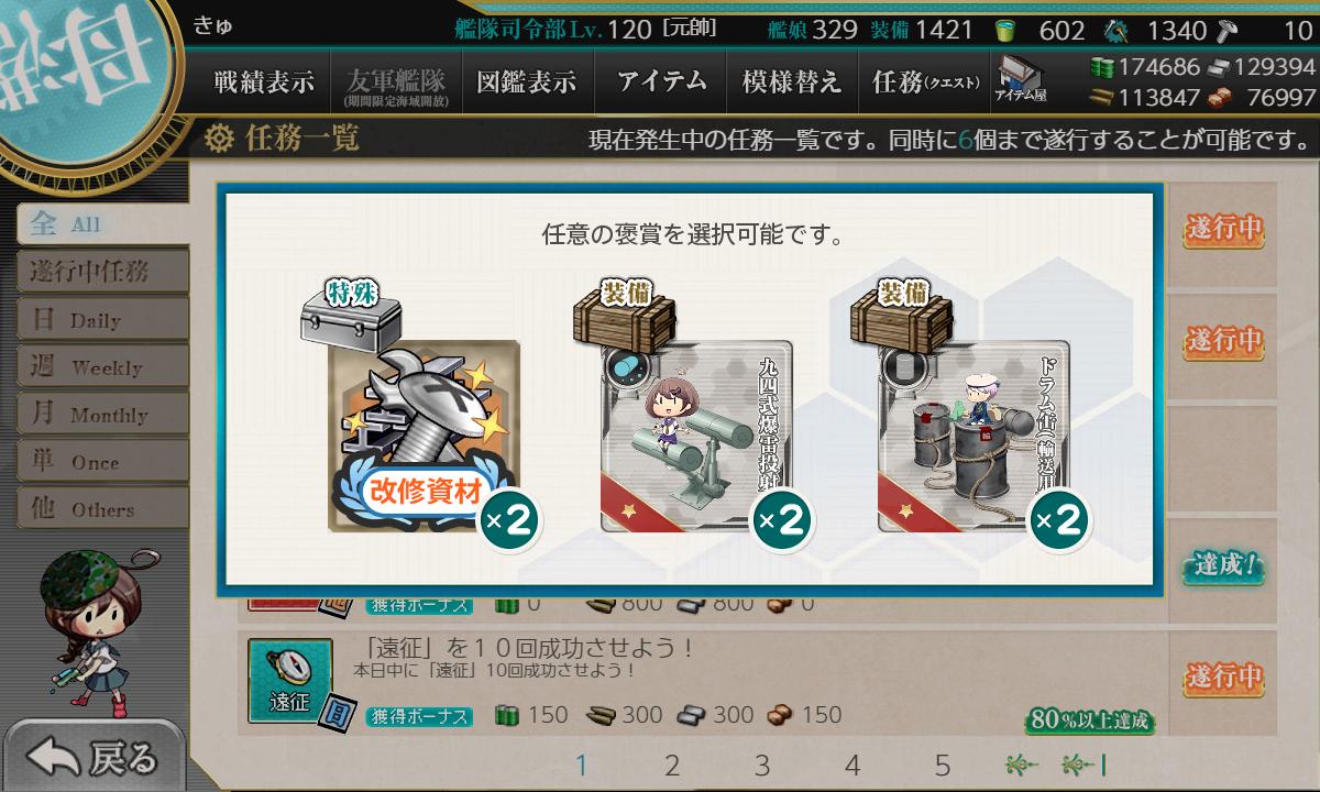 f:id:takachan8080:20190808231221p:plain