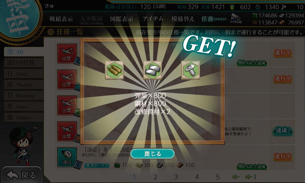 f:id:takachan8080:20190808231502p:plain