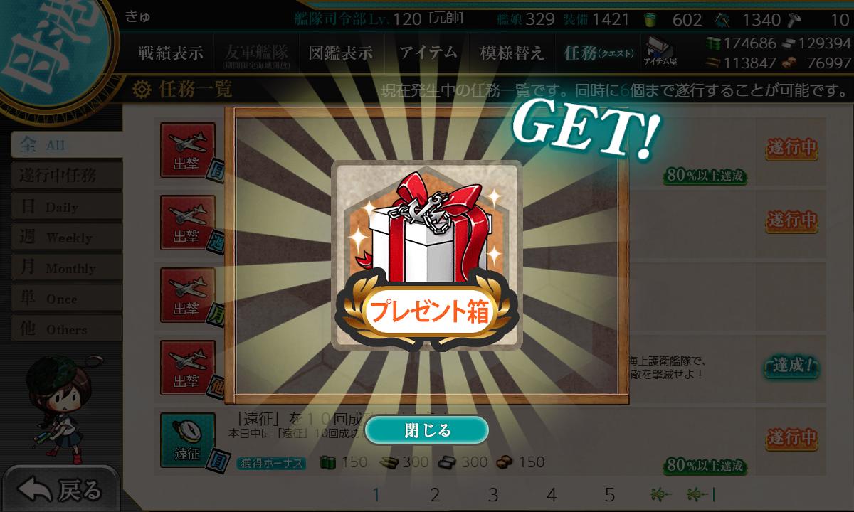 f:id:takachan8080:20190808231504p:plain