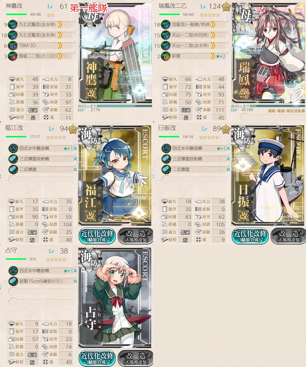 f:id:takachan8080:20190808234822p:plain